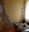Камень в кухне